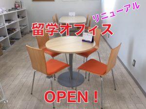 OPEN-001