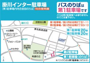 kakegawaIC_map_1604