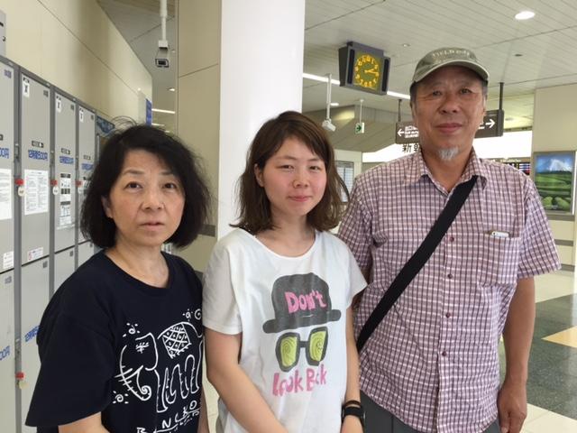 Kaori オーストラリアへ!