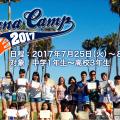 スクリーンショット 2017-07-22 20.23.00