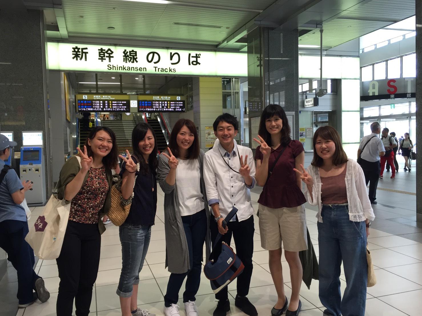 Ayano 見送りに人がいっぱい! 頑張って!