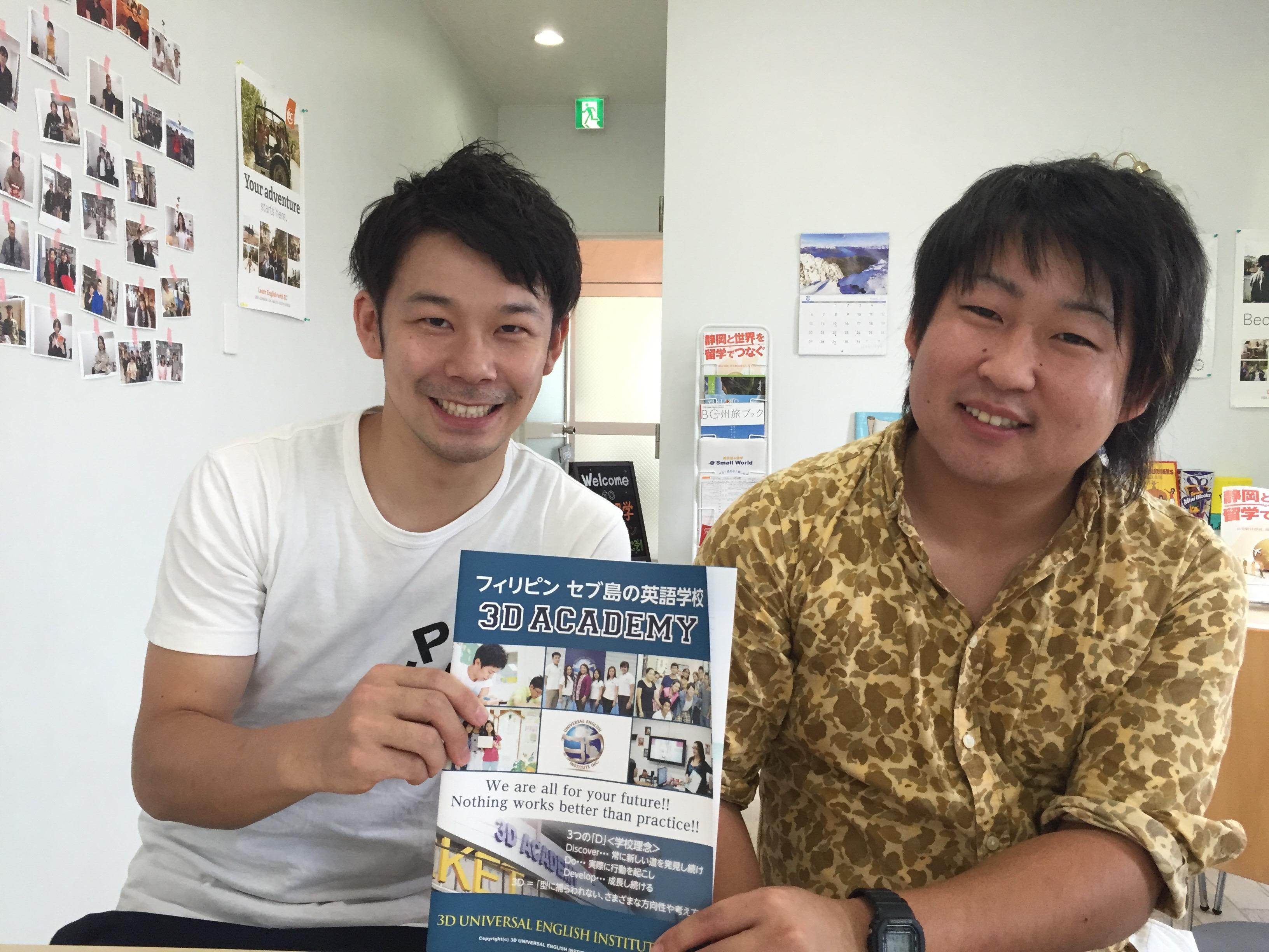 Yuya & Hiroki 2カ国留学へ! フィリピンで悪いことしないように 笑