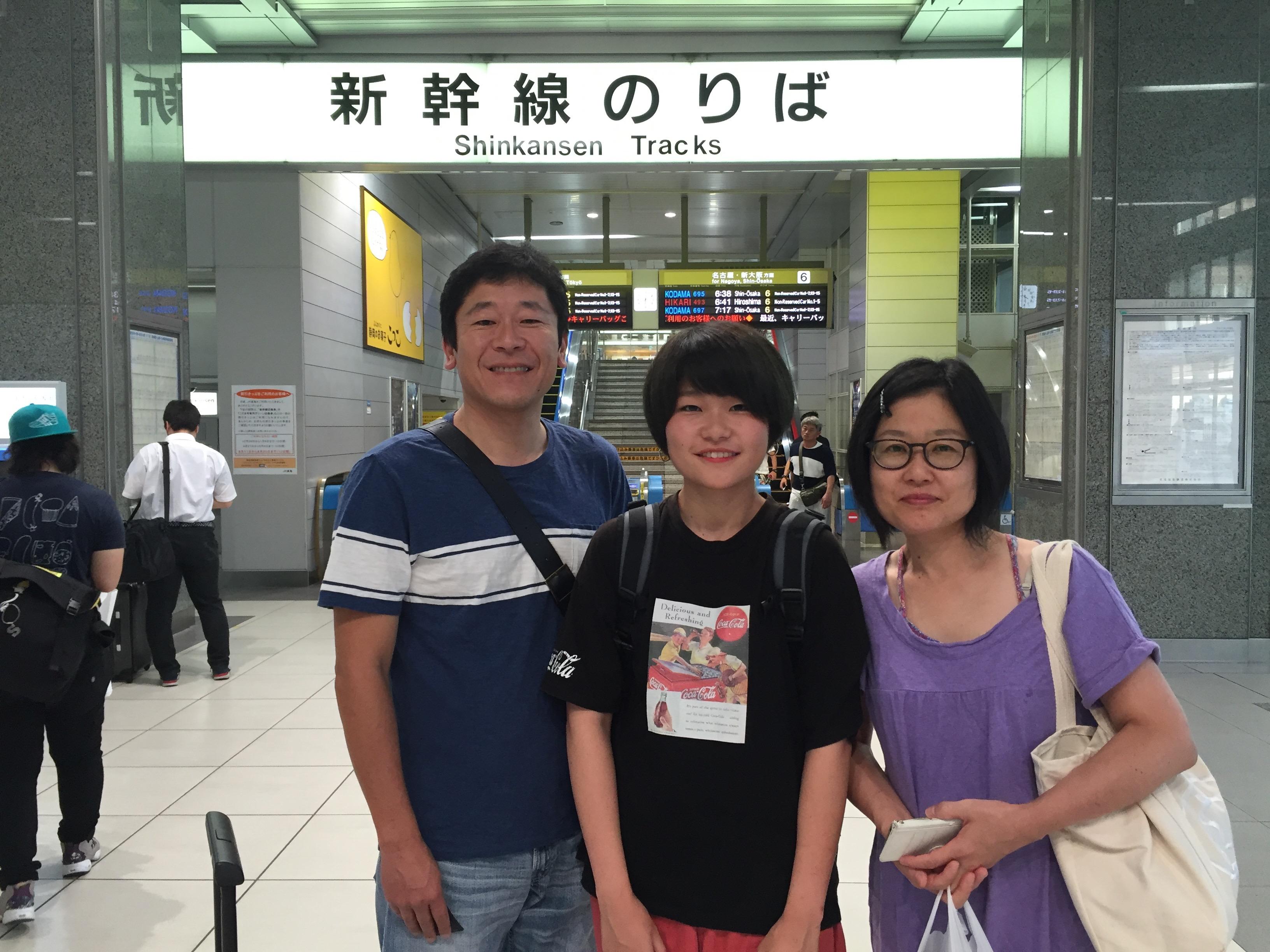 Kyoka がっつり勉強!英語合宿に行ってきます!