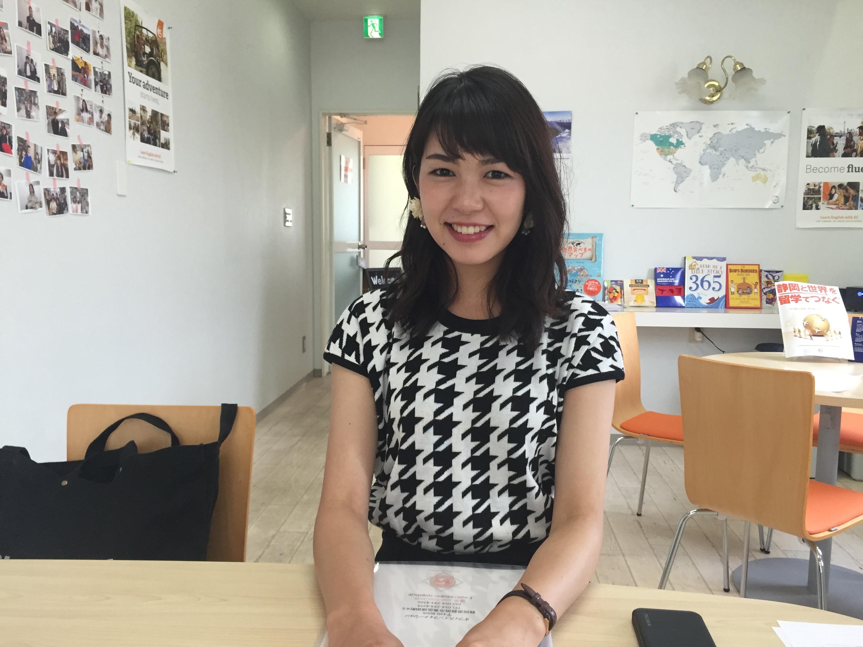 Saki ! 富士宮の星! 目指せ3ヶ国語!