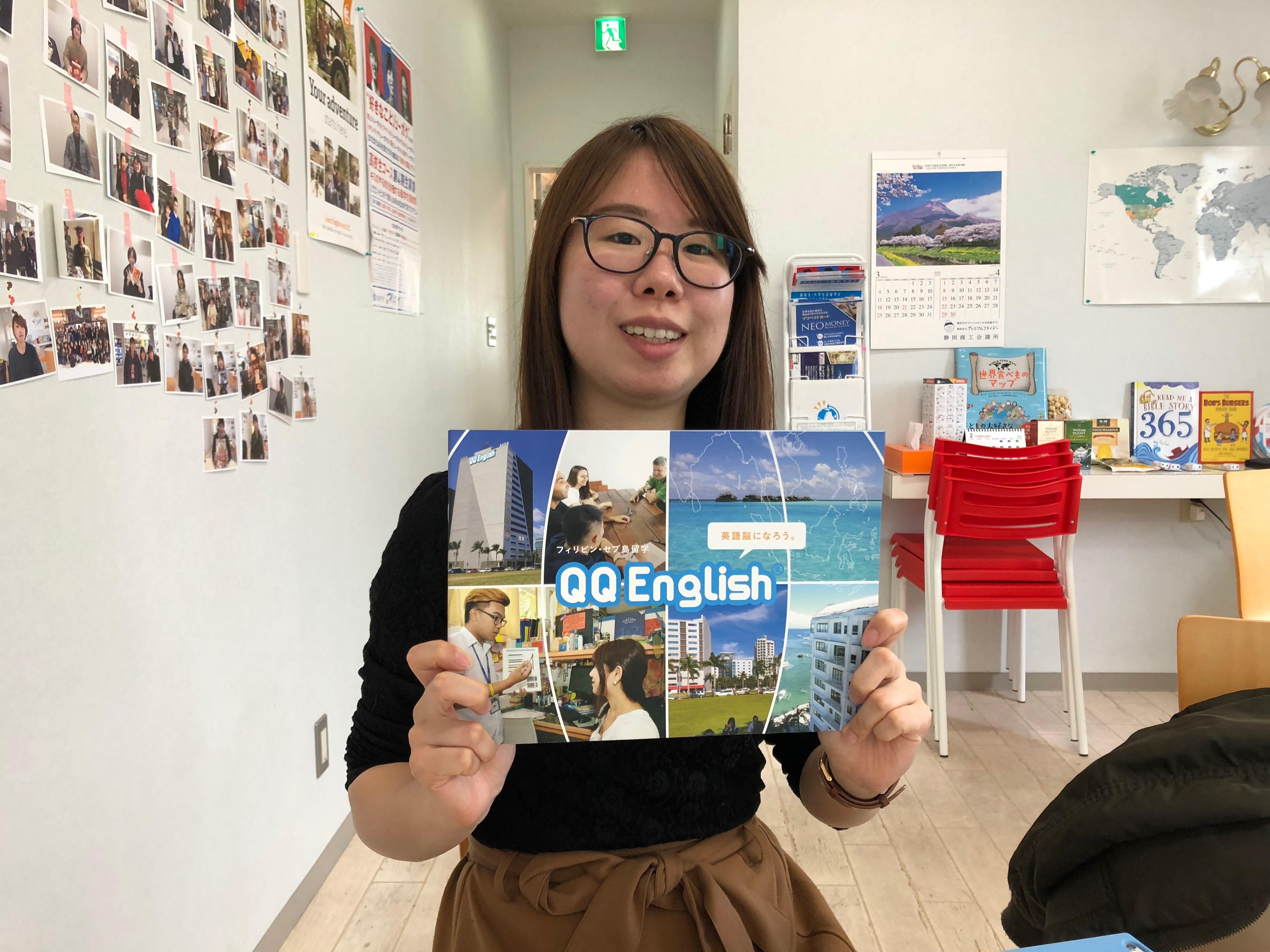 Riho フィリピンで英語をがっつり勉強!