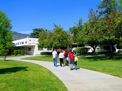 FLS_Citrus_College_campus (3)