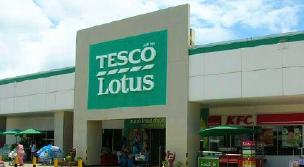 Tesco Lotus Superstore 大型スーパー (学校周辺施設)